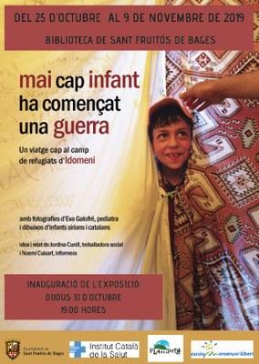 cartell exposició refugiats.JPG