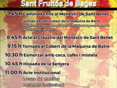 Sant Fruitós de Bages matinarà per celebrar els actes de la Diada